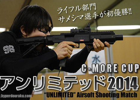 VIDEO from Hyperdouraku - Unlimited Airsoft Shooting Match 2014 - Popular Airsoft NEWS | Thumpy's 3D House of Airsoft™ @ Scoop.it | Scoop.it