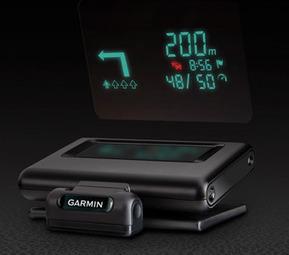 Votre smartphone peut projeter l'itinéraire du GPS directement sur votre pare-brise!   Géographie numérique   Scoop.it