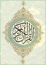www.islamguiden.com   Islams riktningar   Scoop.it
