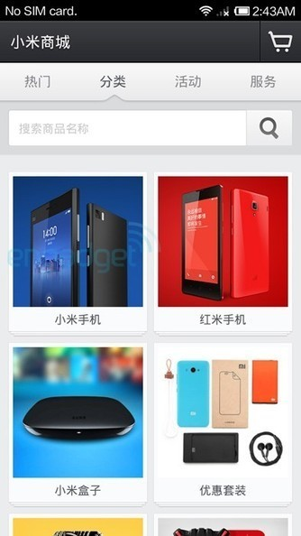 Xiaomi Phone 3 makes early appearance on online store ahead of launch | Mobile Apps Business | Scoop.it