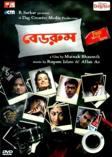 [18+]Bedroom (2012) Bangla Movie DVDrip Full utorrent download | Download & Watch HD DVDrip Full Movie Online | Scoop.it