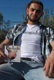 Il tourne la page Ultime Espoir et devient Chamsudin | Chatellerault, secouez-moi, secouez-moi! | Scoop.it