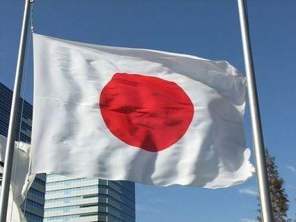 Voyage au Japon, le pays du Soleil Levant - Futura Sciences | japon | Scoop.it