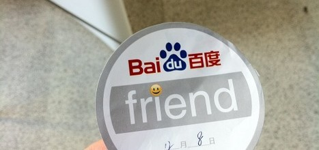 Baidu International Launches In Australia To Help Local Companies Tap Into China's Web Potential | Culture | Scoop.it