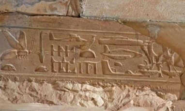 Why Does Ancient Art Contain Depictions Of Flying Aircraft ... - TIS | Ancient Artifacts, Art, and Architecture | Scoop.it