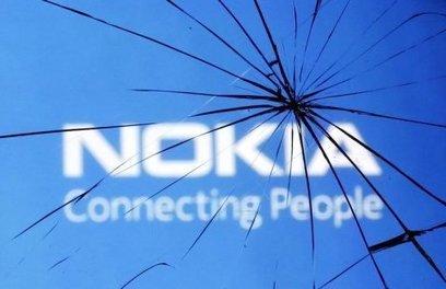 Nokia na pokopališče zgodovine? Postala bo Microsoftov Oy. | Telefonija | Scoop.it