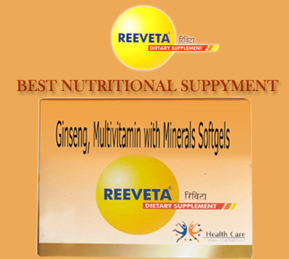 Reeveta:-The Best Nutritional Supplements | Daily Vitamin & Health Supplement | Scoop.it