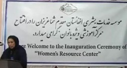 Resource Center for Afghan women in Balkh | U.S. - Afghanistan Partnership | Scoop.it
