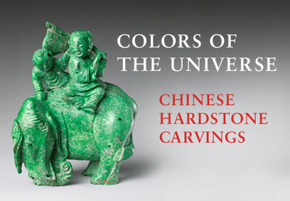 The Metropolitan Museum of Art - Colors of the Universe | Stone Carving | Scoop.it