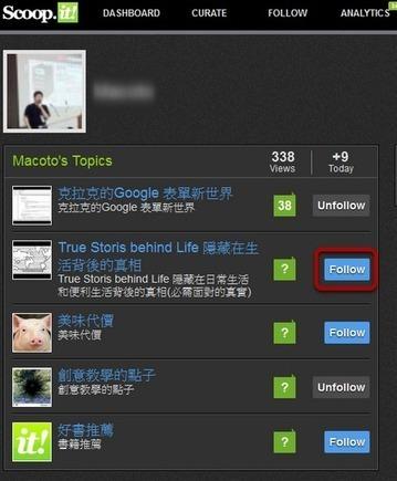 YY部落: Scoopit 將網路資源整理成冊 | isunnyblue | Scoop.it