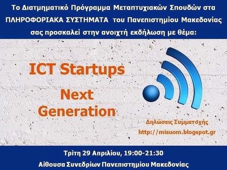 MIS University of Macedonia   IT   Scoop.it