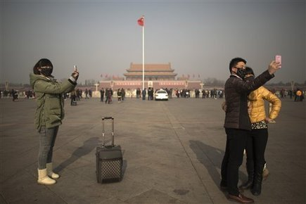 Beijing air pollution at dangerously high levels | Sustain Our Earth | Scoop.it