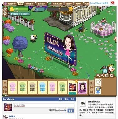 Social Gaming, marques et Facebook | Social Media Curation par Mon Habitat Web | Scoop.it