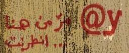 Ontornet: Contre l'internet escargot du Liban | World of Social Media | Scoop.it