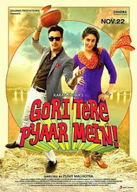 Gori Tere Pyaar Mein Movie Details, Story, Cast, Release Date, Budget | Cinema Gigs | Movies | Scoop.it