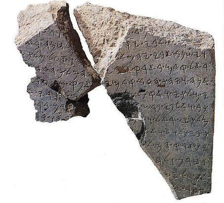 La extraordinaria invención fenicia del alfabeto. - ARQUEOLOGOS | Fundamentos Léxicos | Scoop.it
