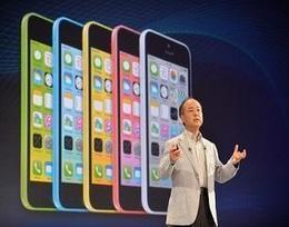 It is Final: China Mobile Offers iPhone, the Deal with Apple is Signed - Apple Balla | USFinancePost | Scoop.it