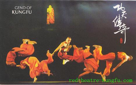 Best kung fu performance show in red theatre | Beijing Kungfu Show | Scoop.it