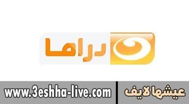 مشاهدة قناة النهار دراما بث مباشر Al Nahar Drama Channel Live Stream | عيشها لايف | 3eshha live | Scoop.it