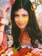 Monthly Shuaa Digest July 2014 in Pdf Read Online Free Download | Pak, Indian Dramas | Scoop.it