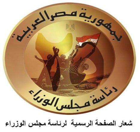 Le ministre de la Justice contredit un reportage de la télévision al-Arabiya qui annonçait une démission du gouvernement égyptien | Égypt-actus | Scoop.it