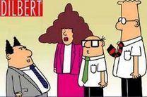 Administración de Calidad Total vs Administración Jerárquica ...   Calidad   Scoop.it