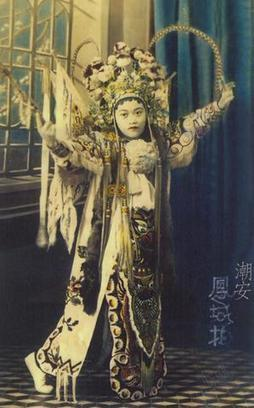 Making Sense of Teochew Opera - the Young Shoulders that bore a 500-year-old Tradition | Singapore Memories and History | Scoop.it