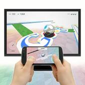 Chrome World Wide Maze | Digital Marketing Experiences | Scoop.it