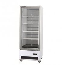 Skope B600-2 chiller Aged stock Commercial Fridge and Freezer Sales Australia | Commercial Freezer | Scoop.it