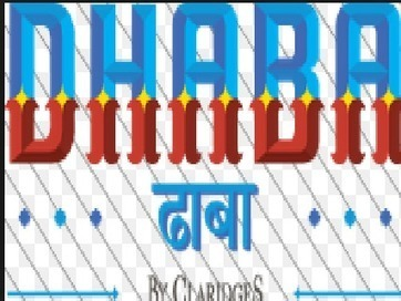 Dhaba by Claridges: Prepare the Scene before Breaking the Big News | Dhaba By Claridges | Scoop.it