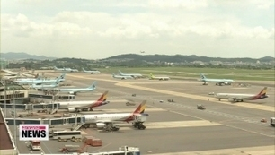 Asiana and Korean Air score within world's top 10 airlines - Arirang News | The future flight attendant :-) | Scoop.it