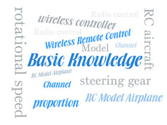 RC Model Airplane: The Basic Knowledge of Wireless Remote Control | RC Airplane Hobby | Scoop.it