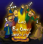 Educational Resources for Lag Ba'Omer | Jewish Education Around the World | Scoop.it