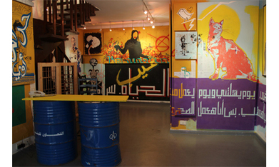 Egypt's 2012 visual arts: Between political charge, global exposure and experimentation - Visual Art - Arts & Culture - Ahram Online | Social Art Practices | Scoop.it