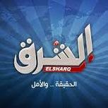 تردد قناة الشرق elsharq على النايل سات 2016 التردد الجديد لقناة الشرق على النايل سات ~ تردد قناة | AHMEDSAAD | Scoop.it