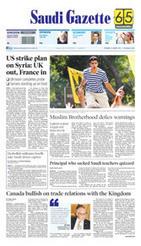 MERS panic ebbing - Saudi Gazette | MERS-CoV | Scoop.it