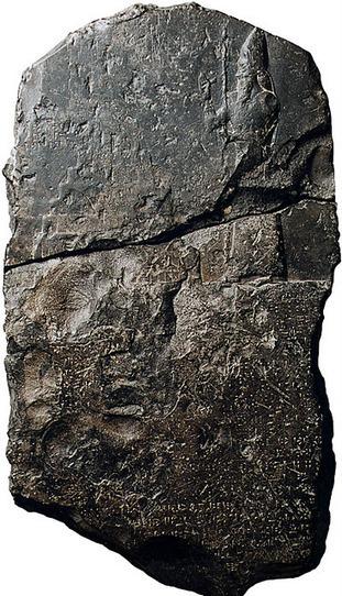 Ancient texts tell tales of war, bar tabs | World History | Scoop.it