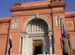 Egyptian Museum receives up to 2,400 tourists | Égypt-actus | Scoop.it