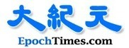 台雲科大  YunTech創一流 | 大紀元 | Creative Design from Taiwan | Scoop.it