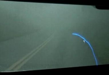 La réalité augmentée comme assistance à la conduite de véhicules | Geckode: Développement Web et mobile | Scoop.it