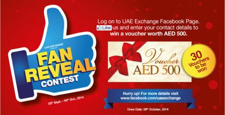 UAE Exchange Fan Reveal Contest Results! | UAE Exchange | Scoop.it
