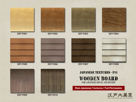 Japanese Wood Textures by ED | Teleport Hub - Second Life Freebies | Second Life Freebies | Scoop.it