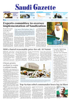 Saudi Gazette - Using Arabic to teach English in Saudi public schools | English as an international lingua franca in education | Scoop.it
