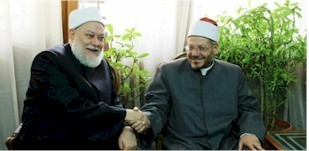"Unprecedented ""handing Over"" Press Conference Joining The Current And The New Grand Mufti 