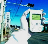 Japon : quels effets des catastrophes sur l'industrie cosmétique ? | Japan Tsunami | Scoop.it