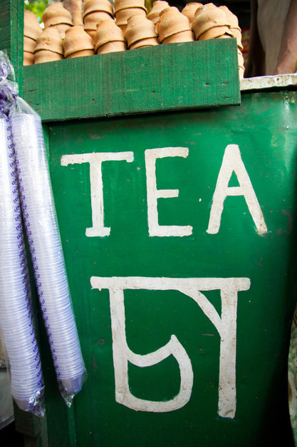 Chai Wallahs of India: The Blog | CHAI | Scoop.it