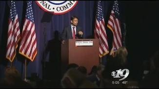 Jindal, McDonnell to Talk About Education Reform | EDucation Leader News | Scoop.it