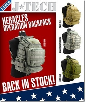 JTECH Field Gray Heracles backpack back in stock | Thumpy's 3D House of Airsoft™ @ Scoop.it | Scoop.it
