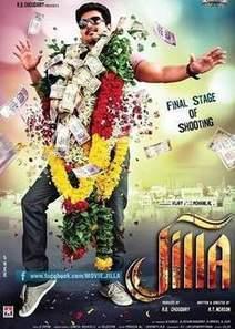 Full Movie Online: Jilla (2013) Watch Tamil Full Movie online | Tamil Movies | Scoop.it