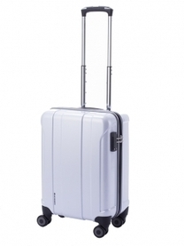 Fashionable Cabin Luggage for Traveling in Style | Fashion Trend and Style | Scoop.it